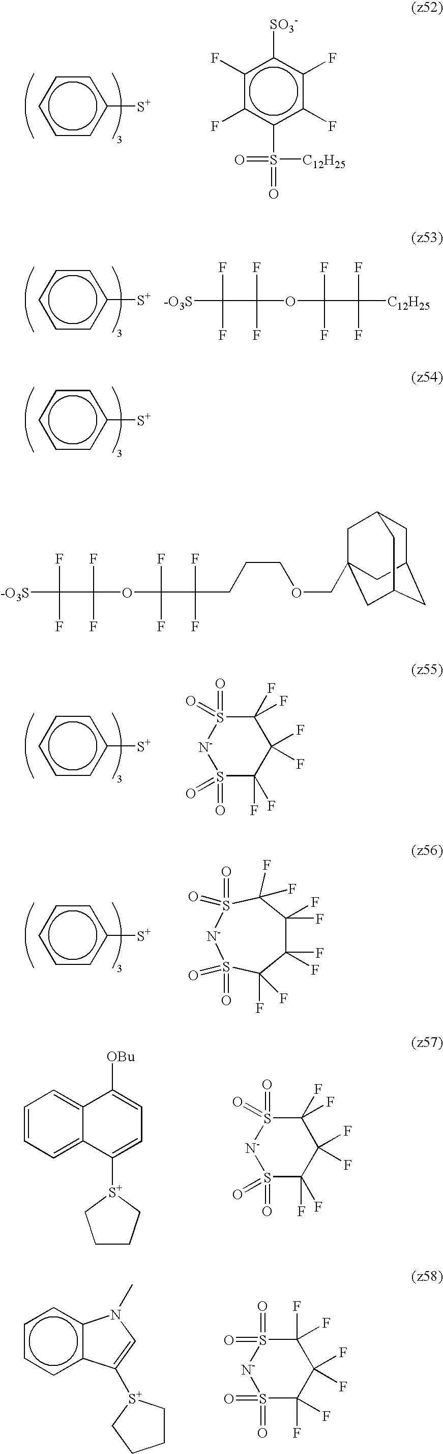 Figure US08530148-20130910-C00058
