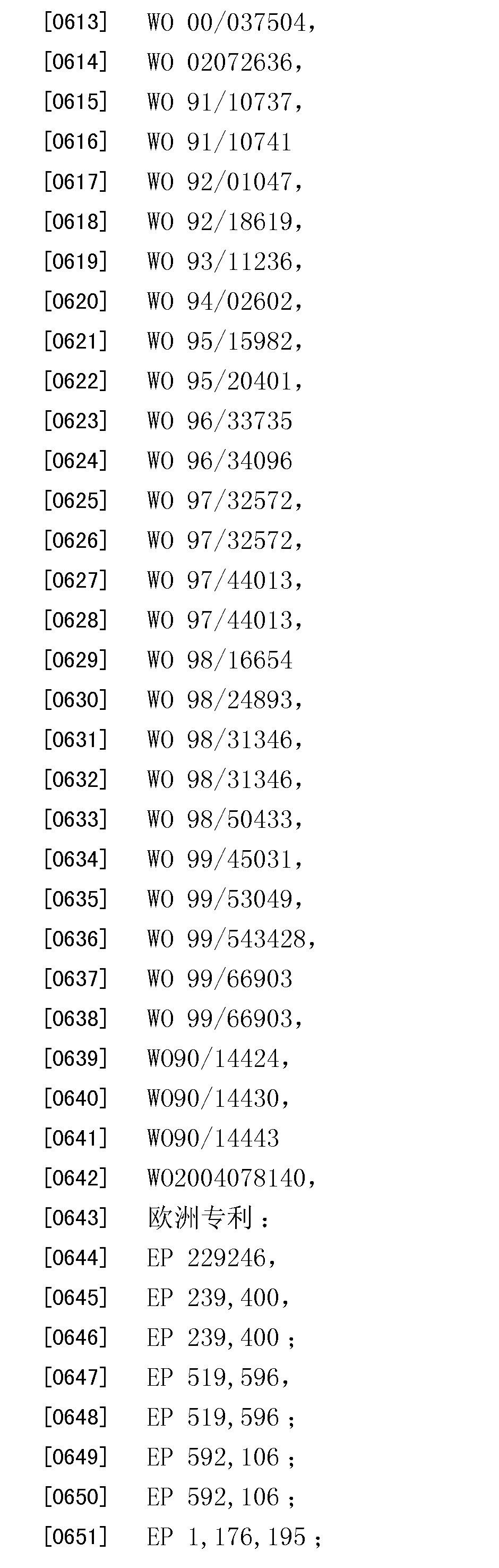 Figure CN103145837AD00941