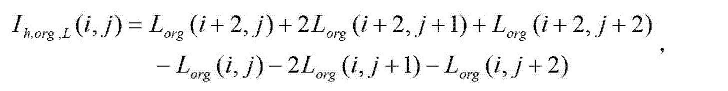 Figure CN102708568AD00112