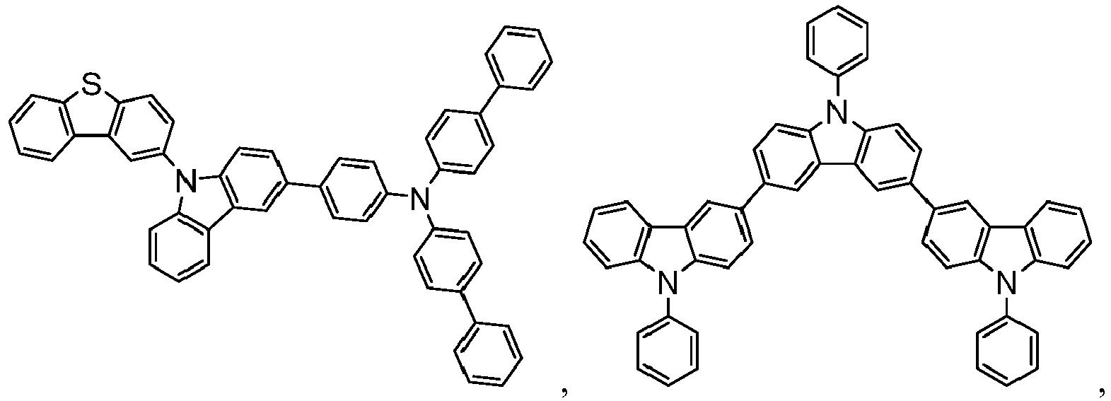 Figure imgb0857