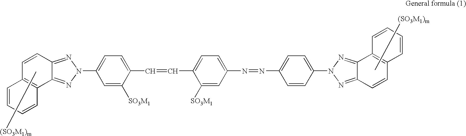 Figure US20070109372A1-20070517-C00001