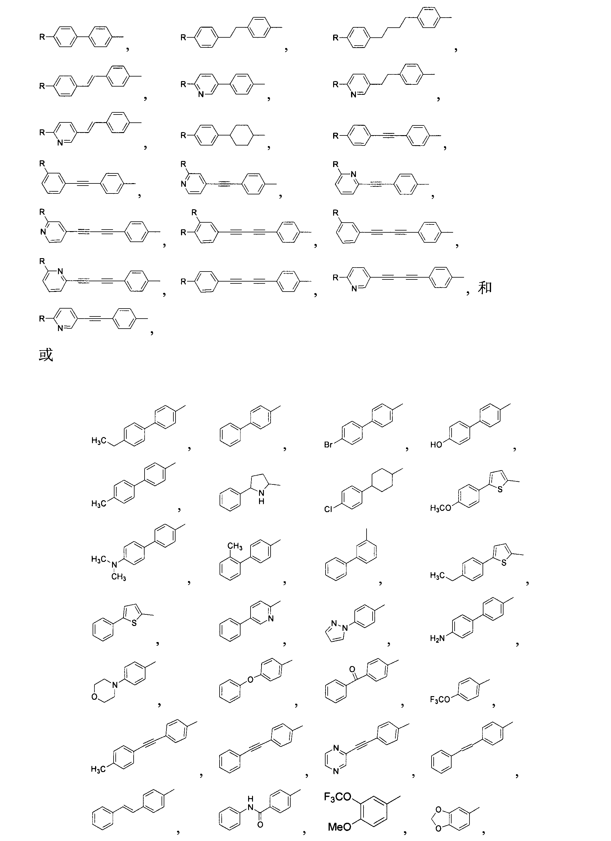 Figure CN102267924AD00491