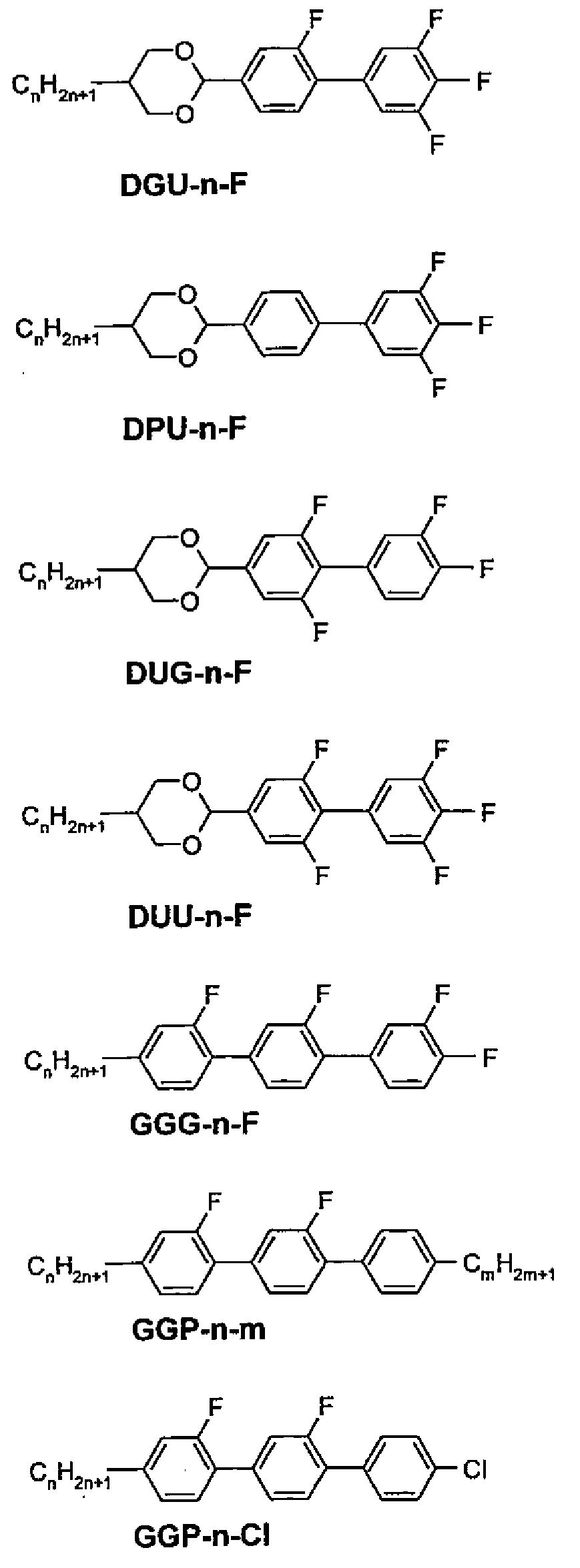 Figure 112013043259540-pct00093