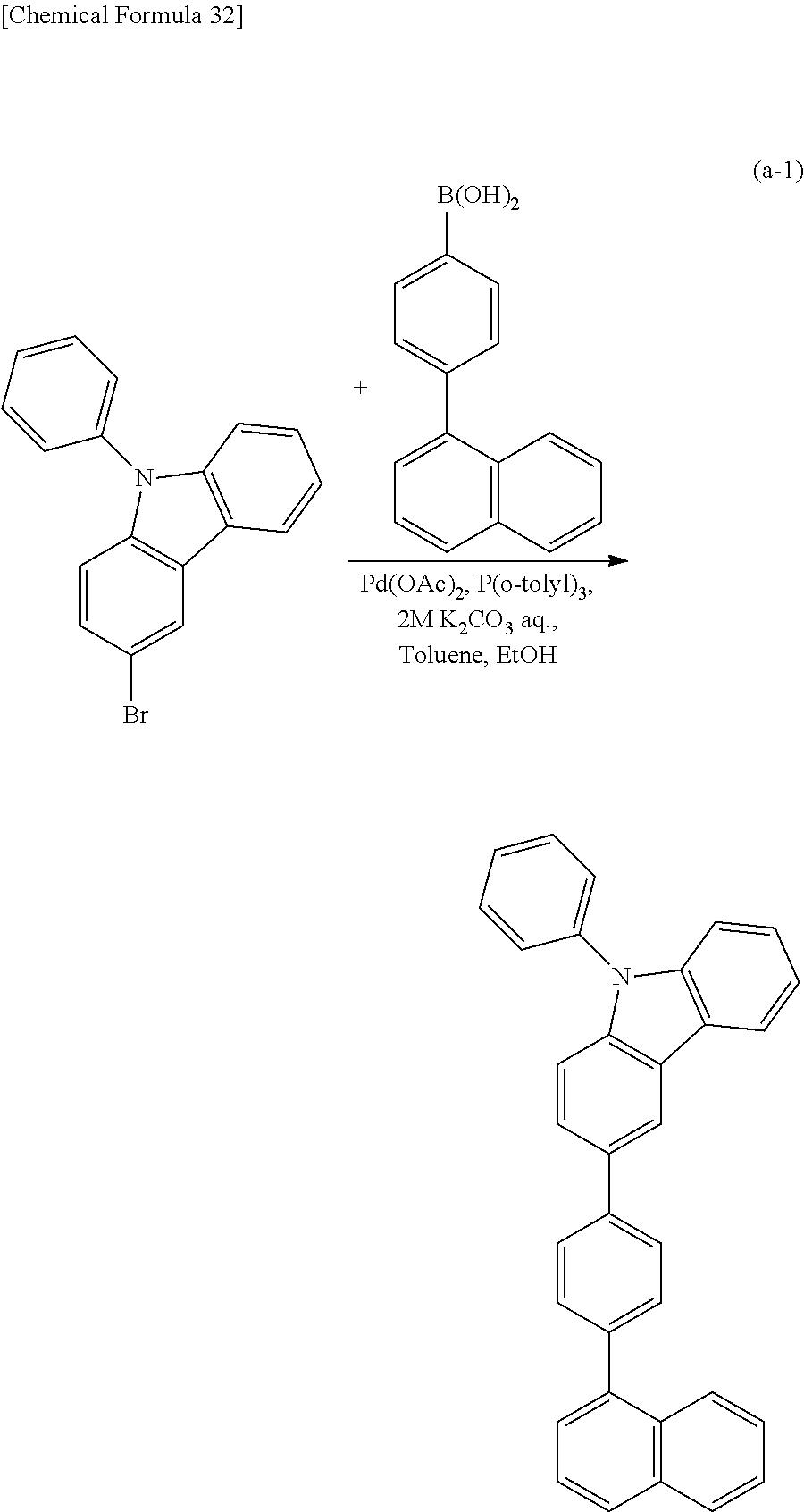 Figure US09831435-20171128-C00033