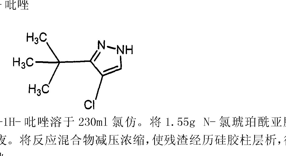 Figure CN101544606BD00553