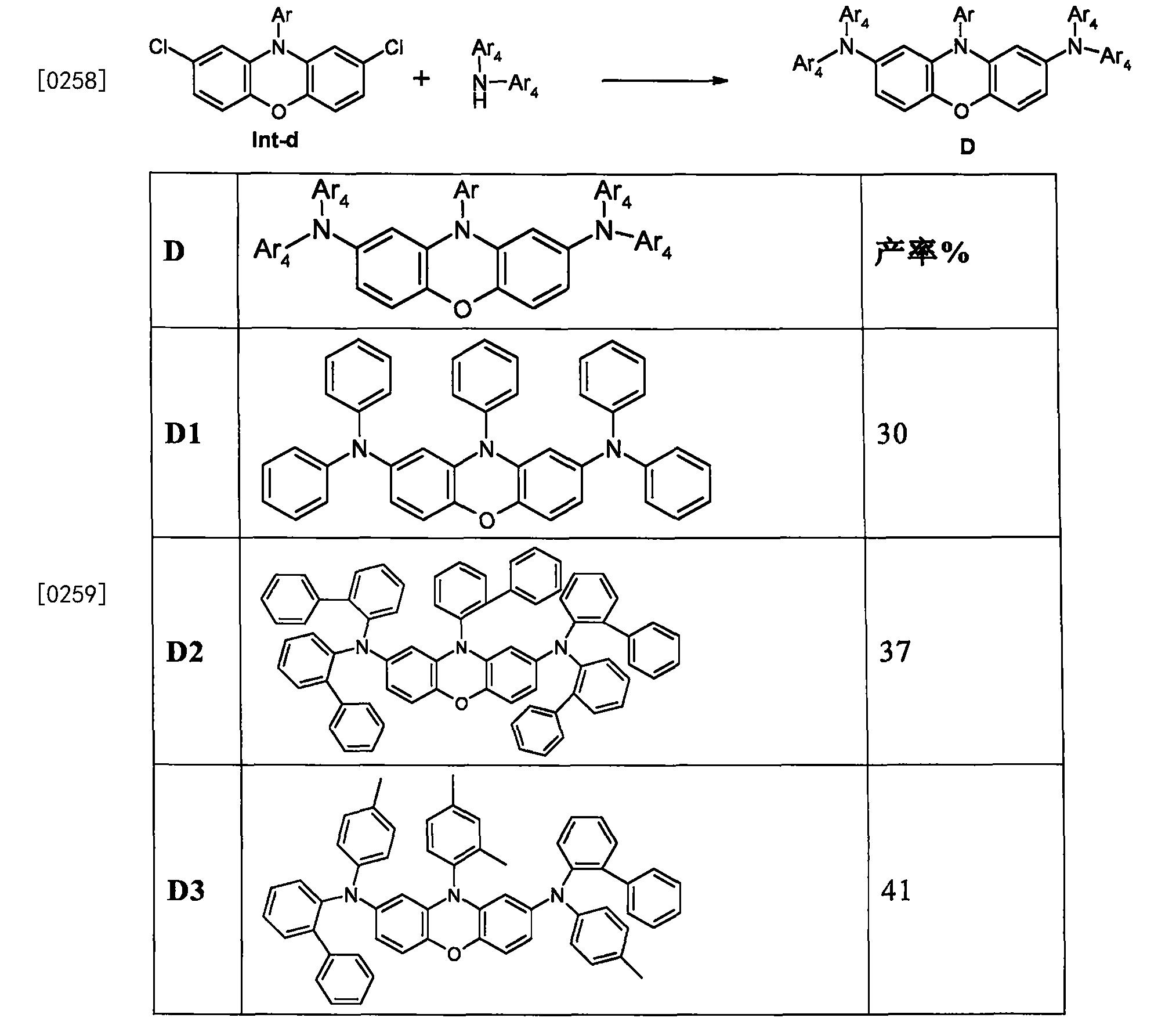 Figure CN107949561AD00551