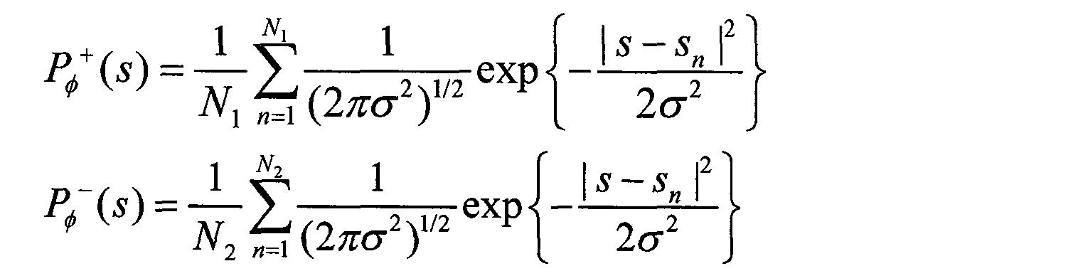 Figure CN101833646BC00031