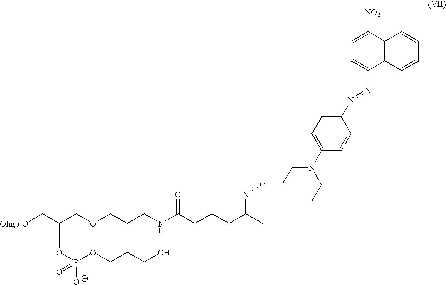 Figure US07476735-20090113-C00021