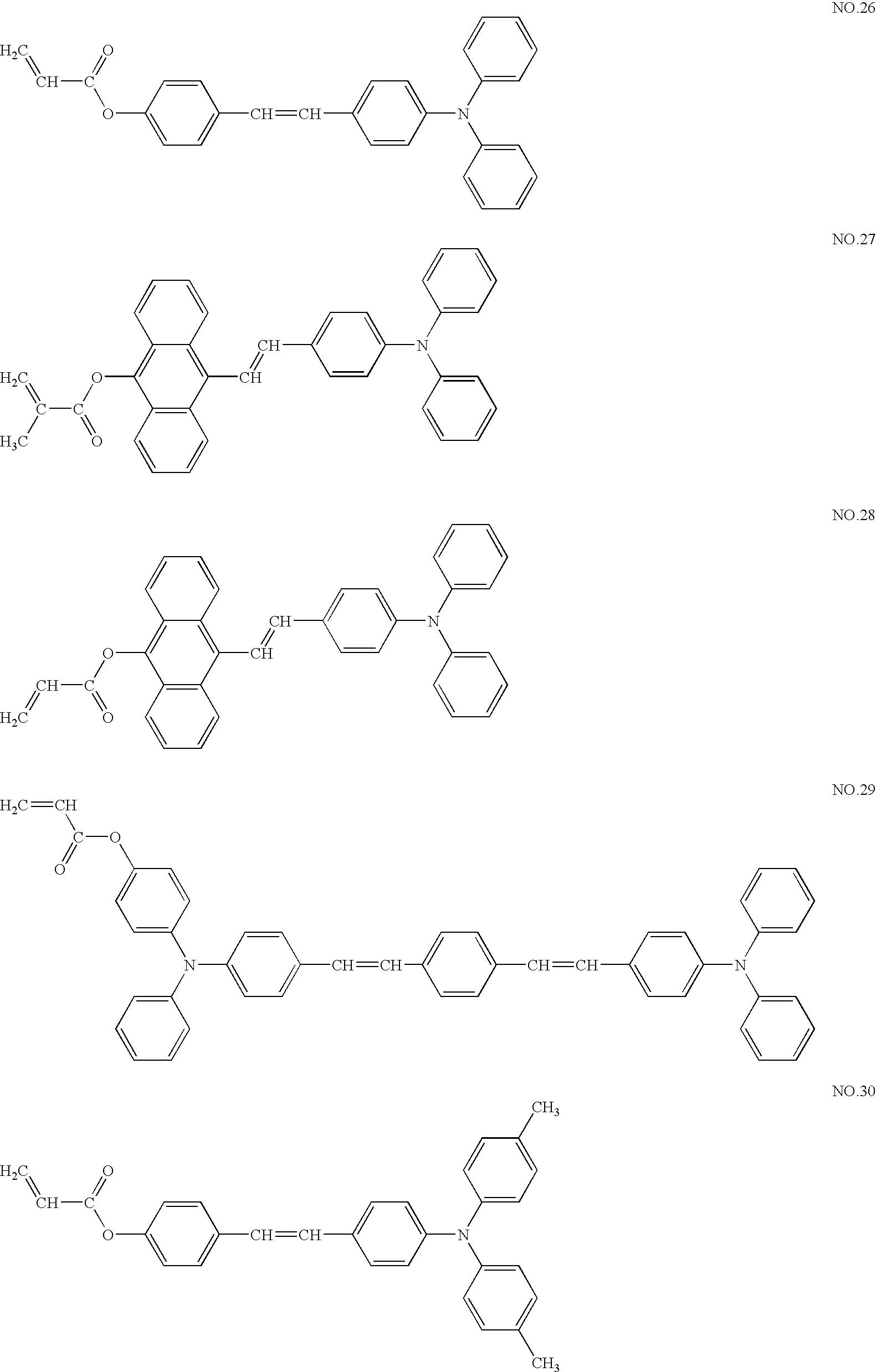 Figure US20070031746A1-20070208-C00016