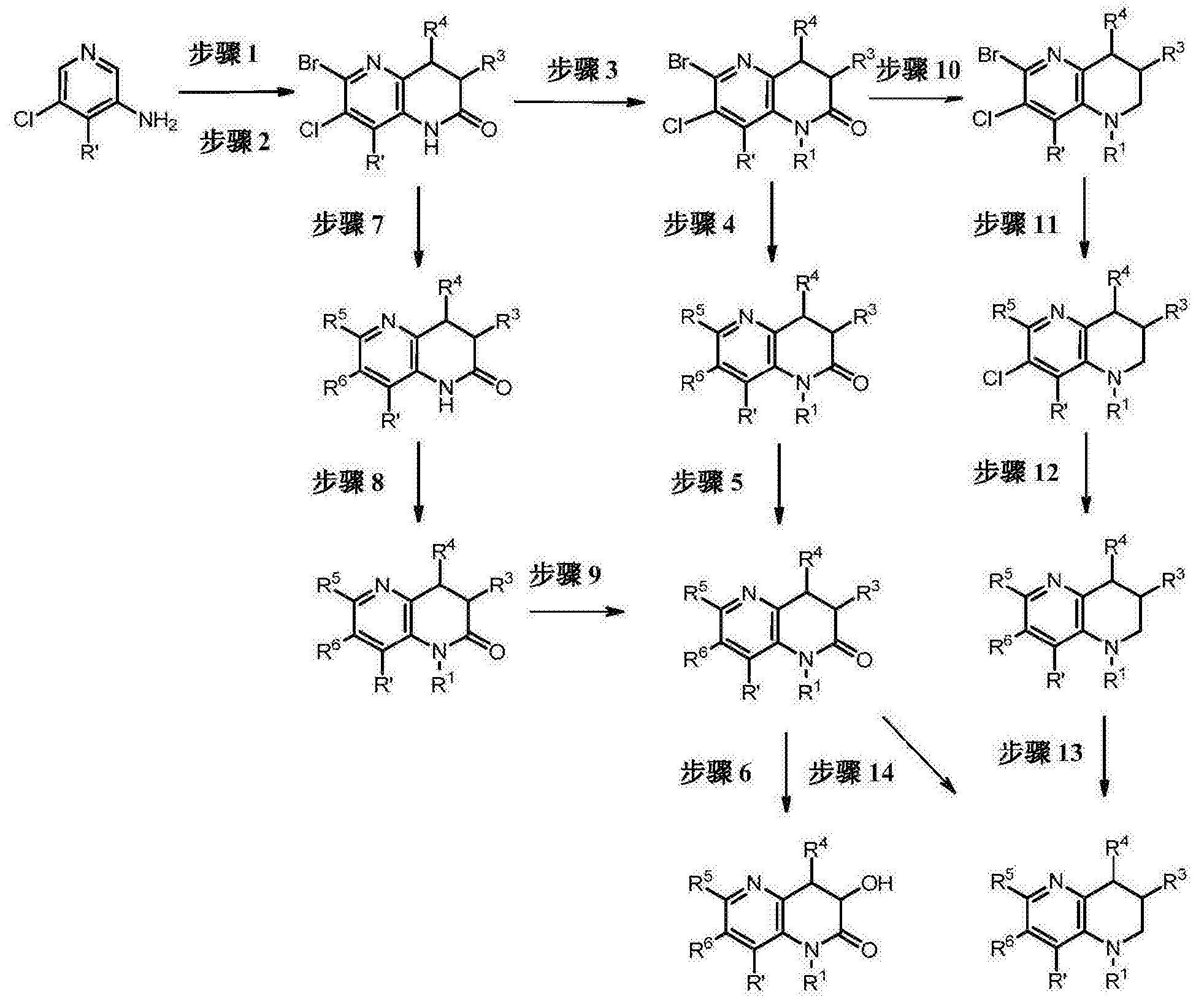 Figure CN105189500AD00601