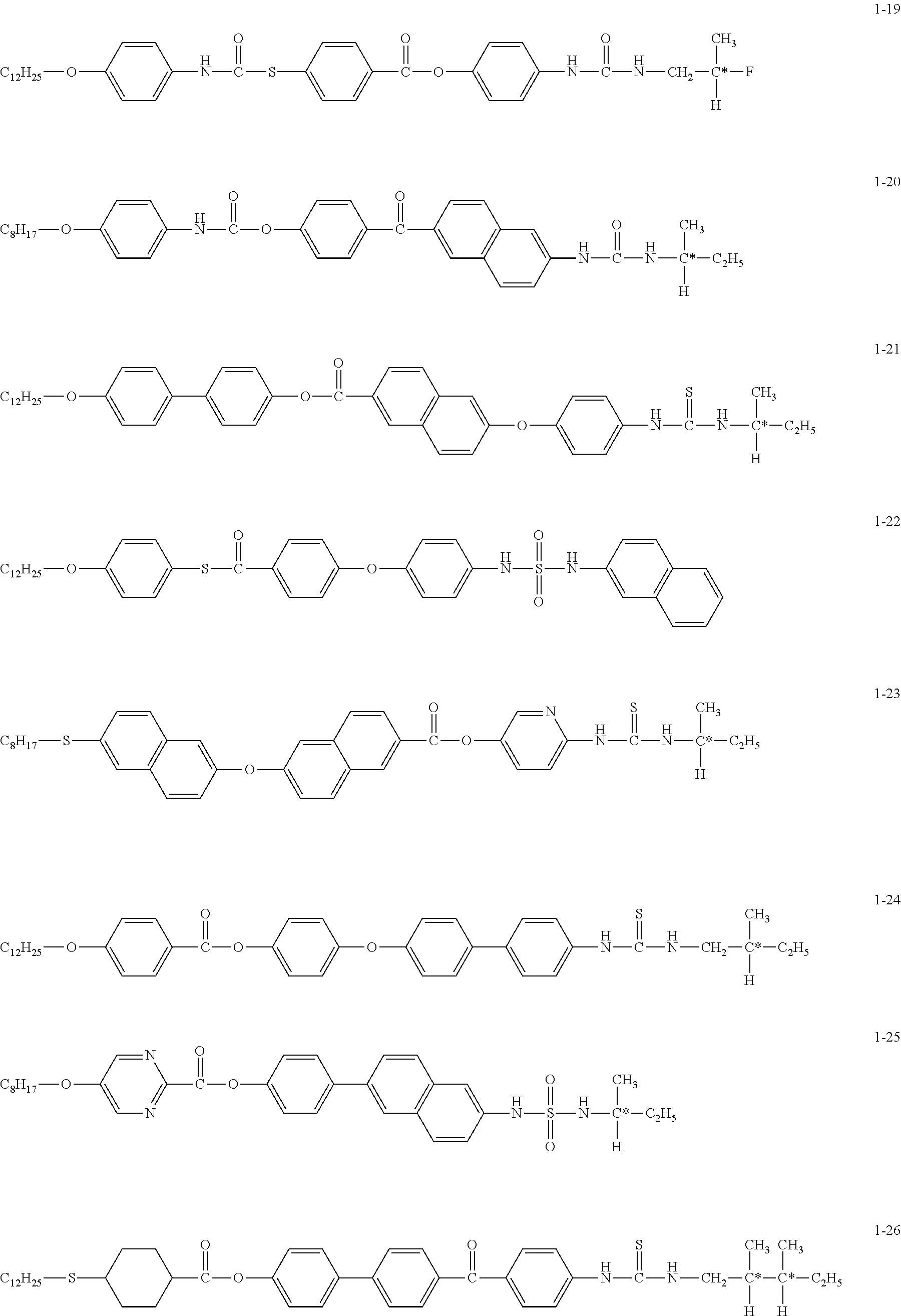 Figure US08981625-20150317-C00013