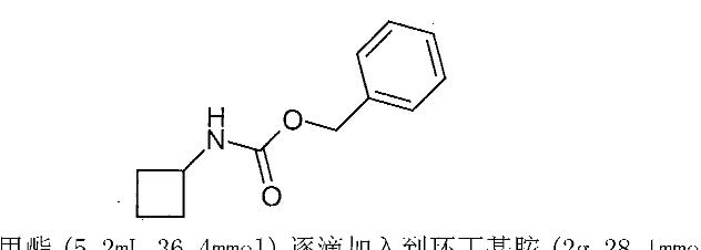 Figure CN101362765BD01252