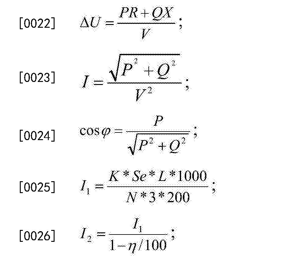 Figure CN104993481BD00051