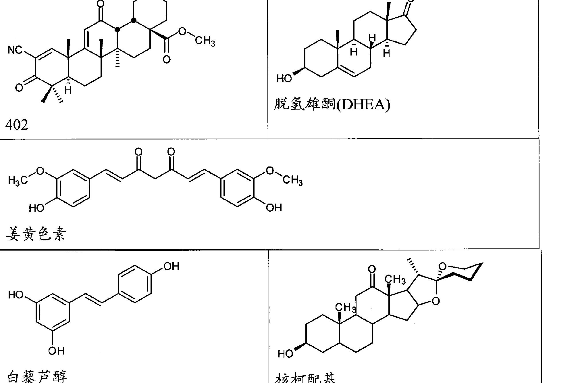 Figure CN102066397BD00691