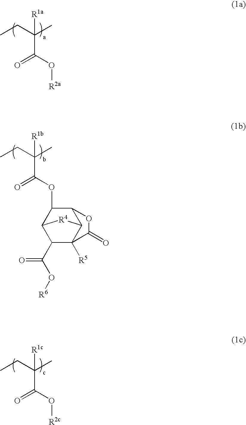 Figure US07537880-20090526-C00001