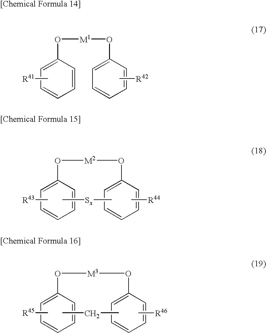 Figure US08105990-20120131-C00010