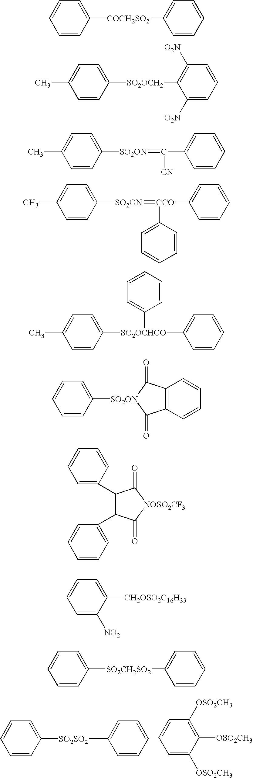 Figure US07604343-20091020-C00034