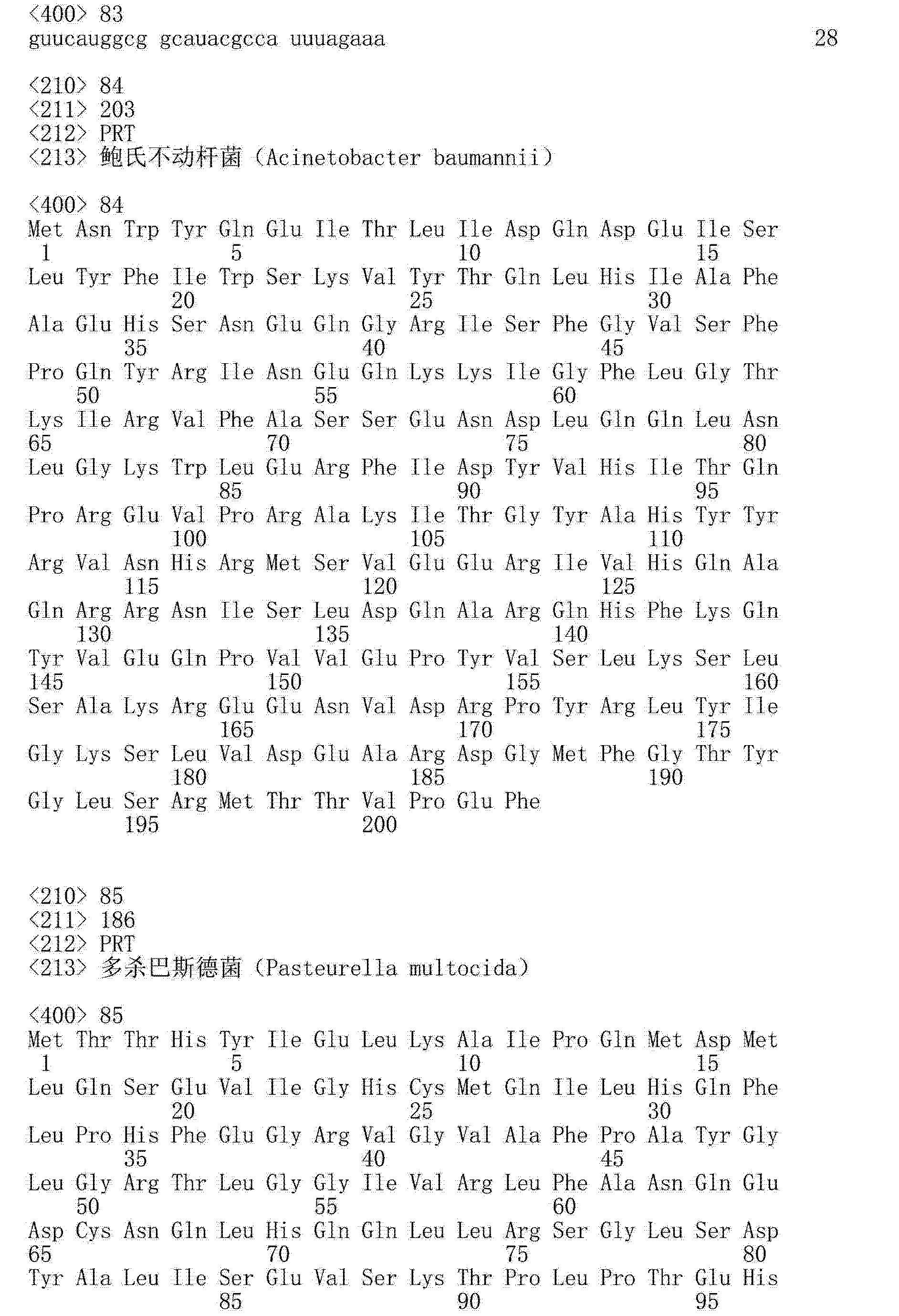 Figure CN103038338AD00751