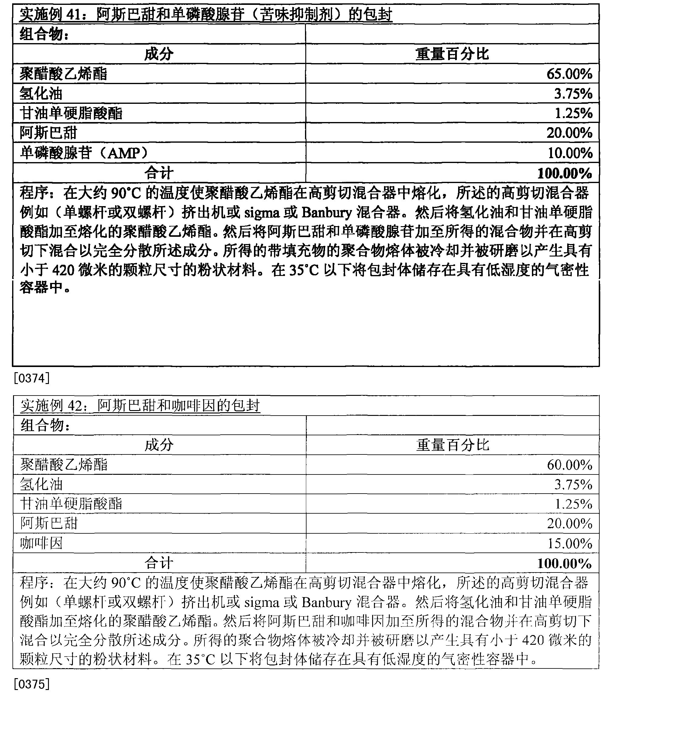 Figure CN101179944BD00811