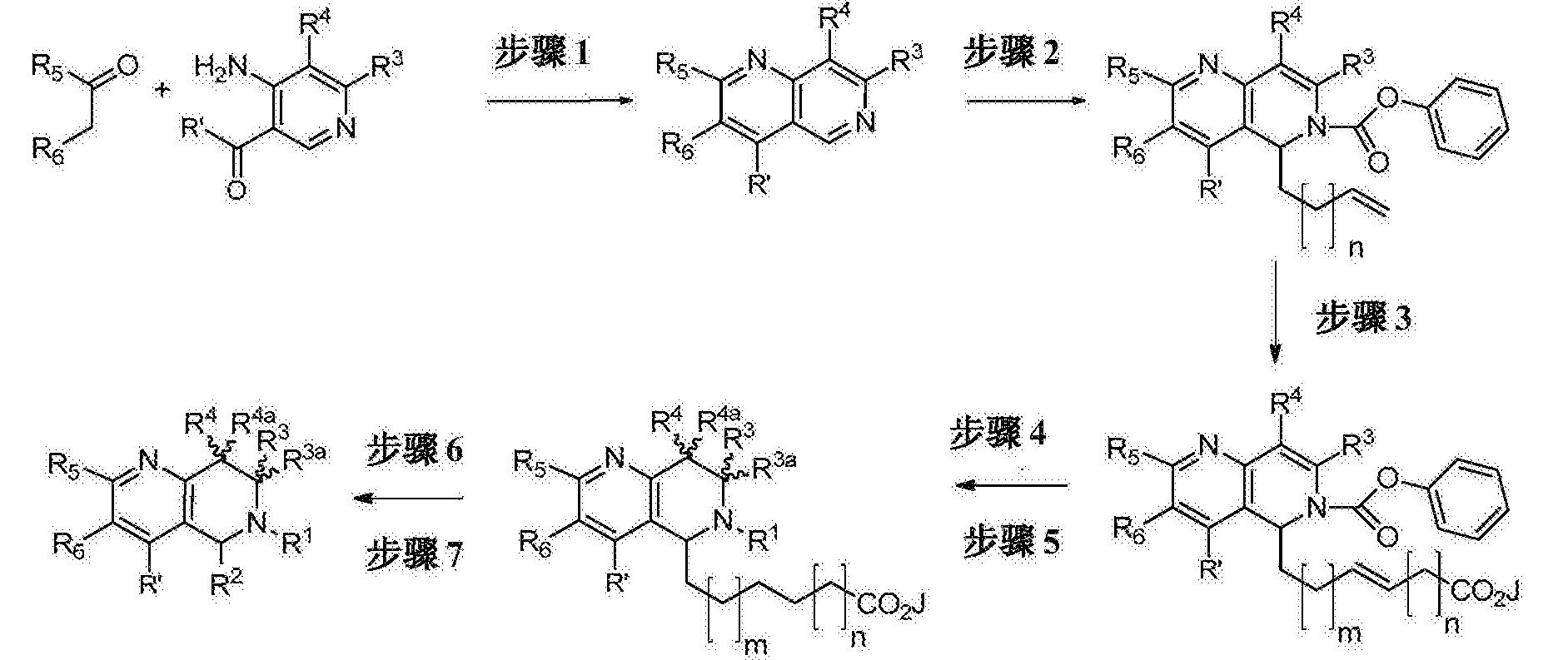 Figure CN105189500AD00621