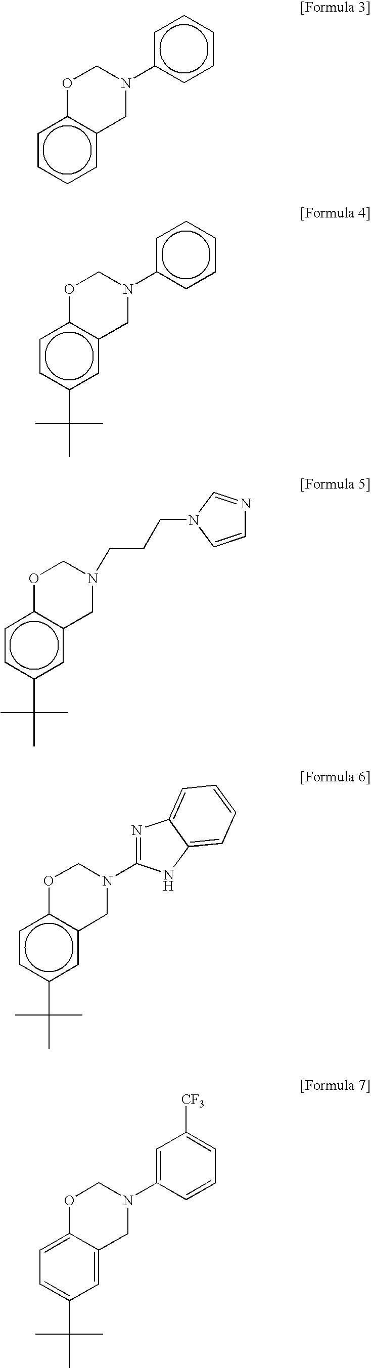 Figure US20070184323A1-20070809-C00019