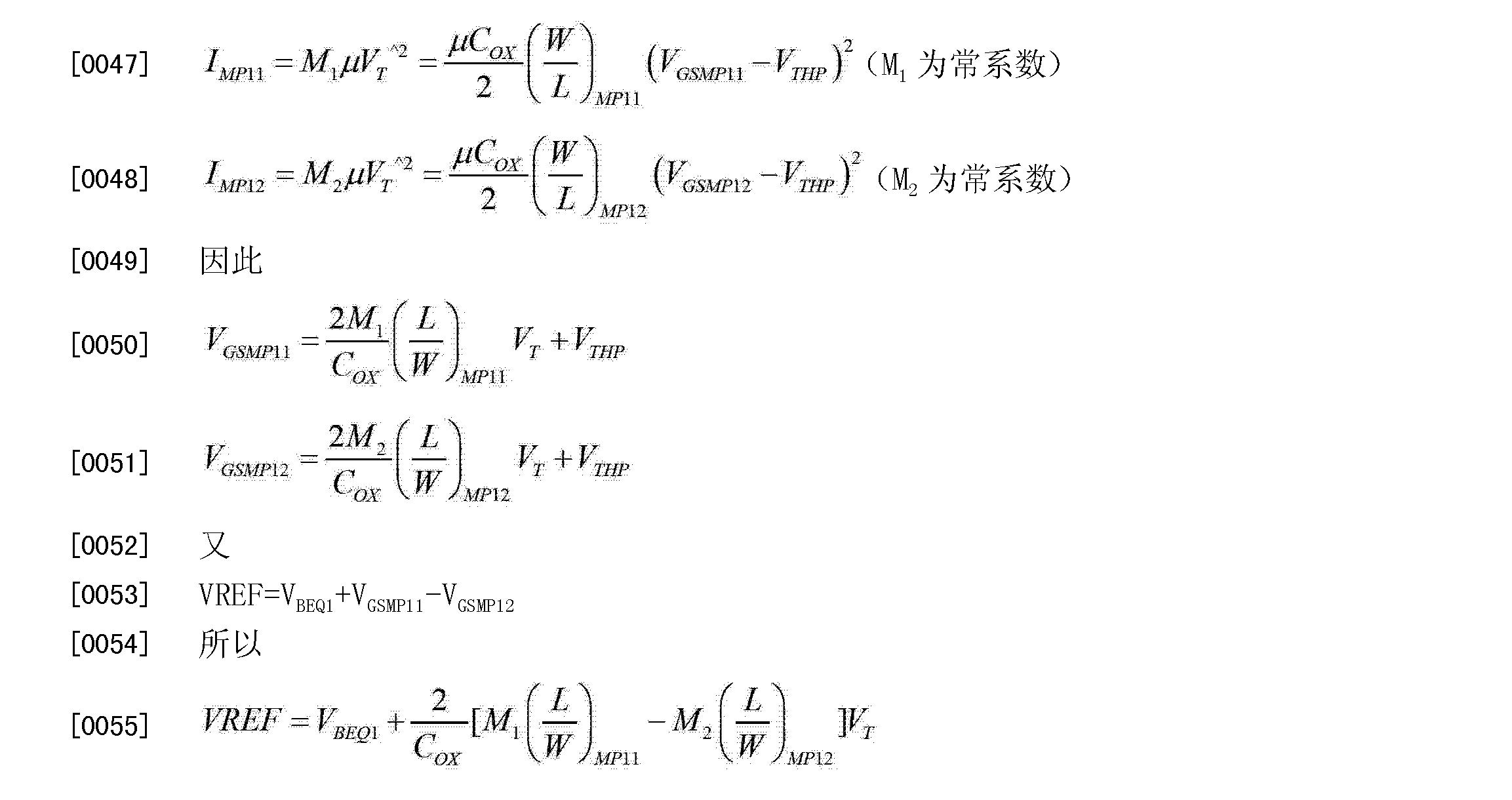 Figure CN103246311AD00075