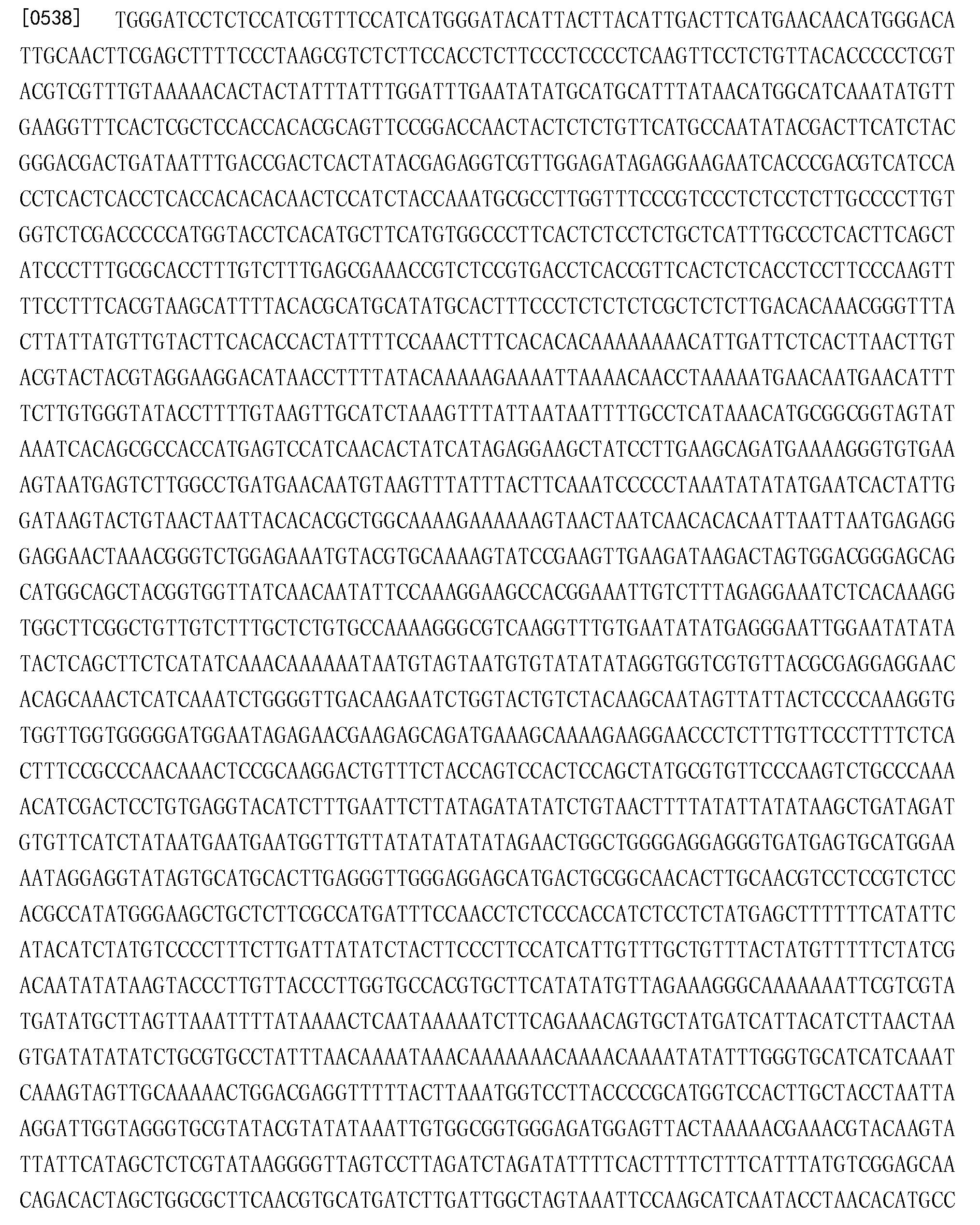 Figure CN103403016BD00681