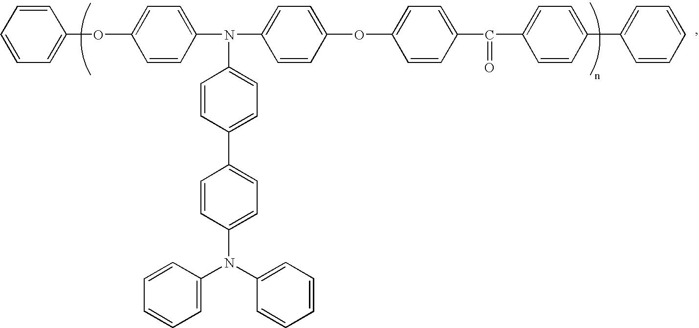 Figure US20040046496A1-20040311-C00002