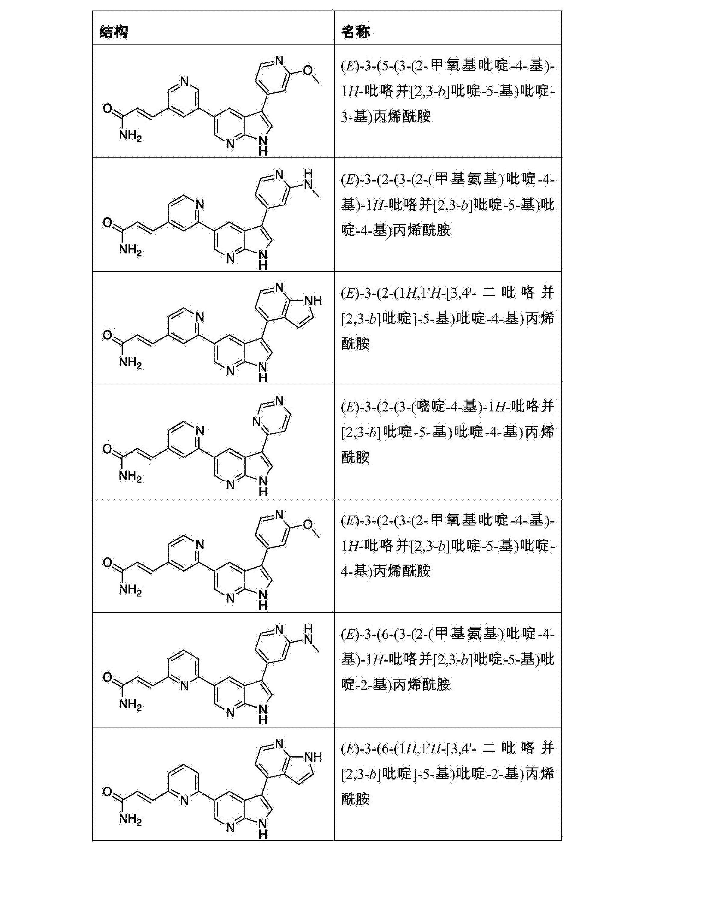 Figure CN107278202AD01891