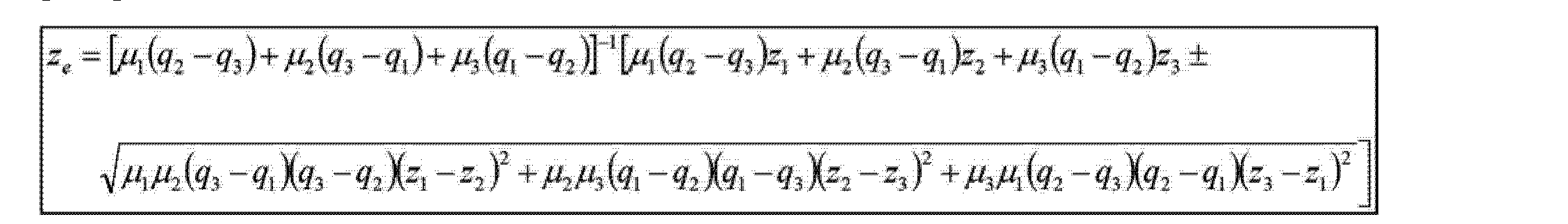Figure CN102741706AD00122