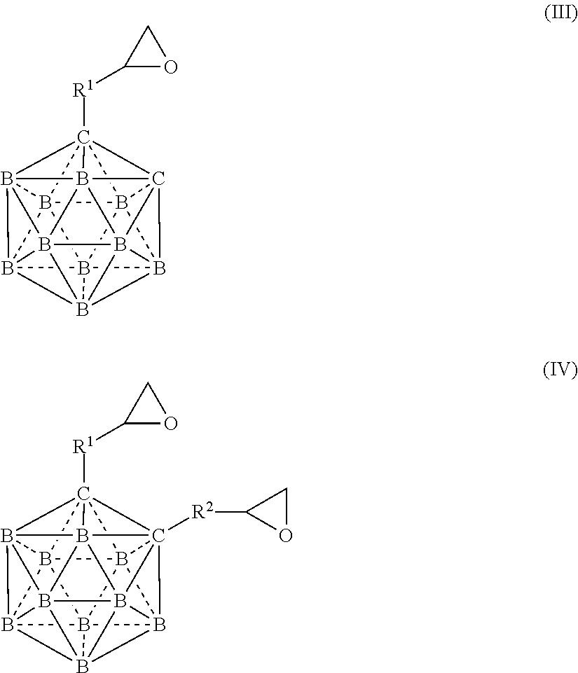 Figure US20110046253A1-20110224-C00004
