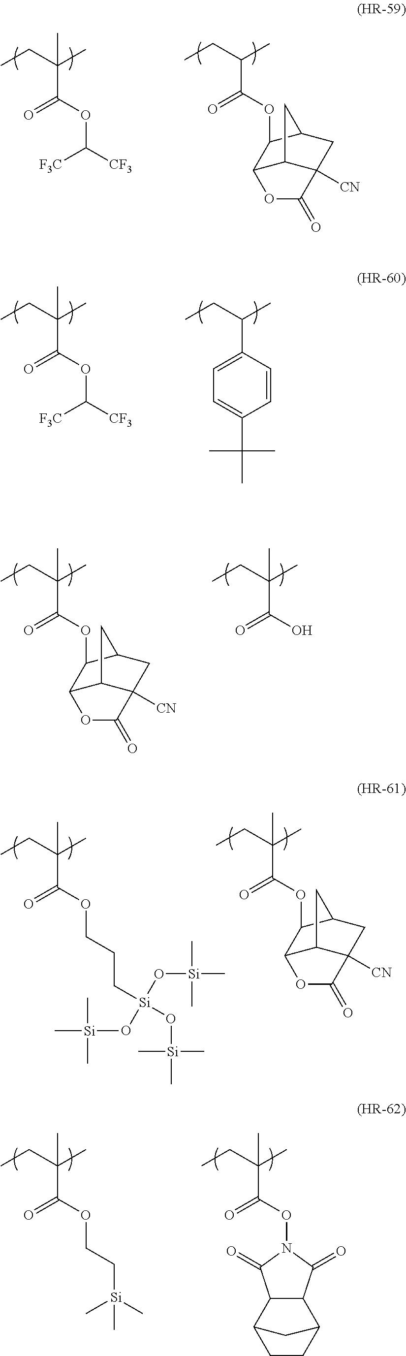 Figure US08404427-20130326-C00164