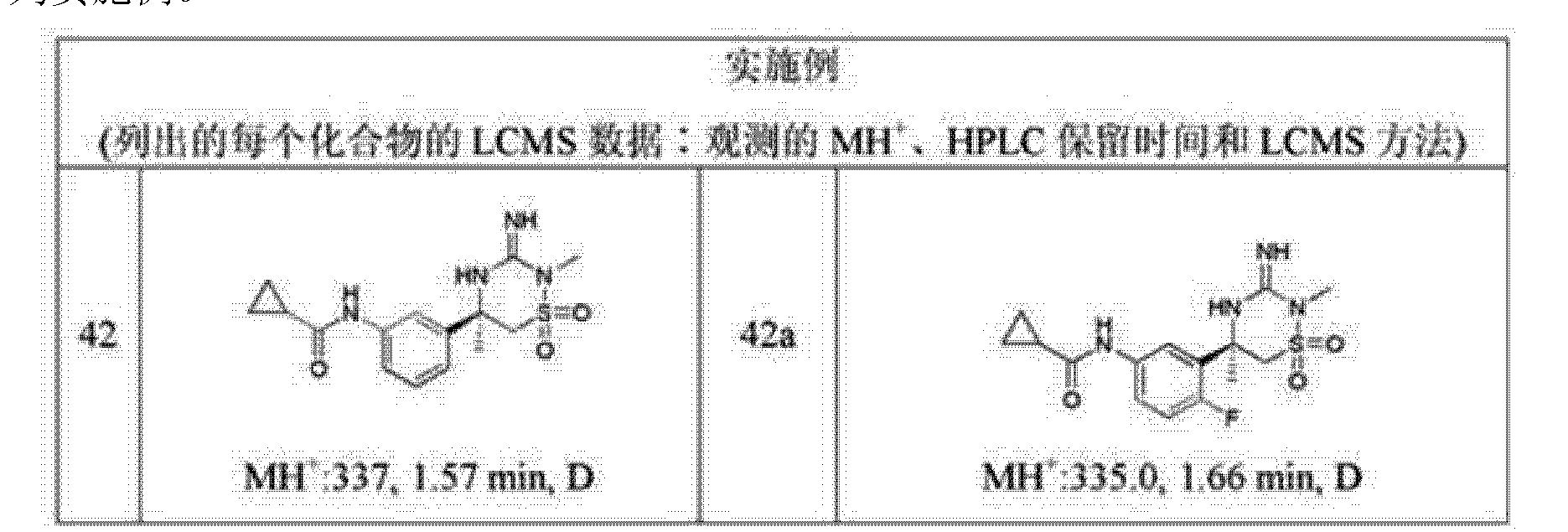Figure CN102639135AD01292