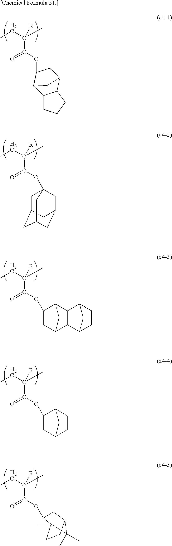 Figure US20100196821A1-20100805-C00079