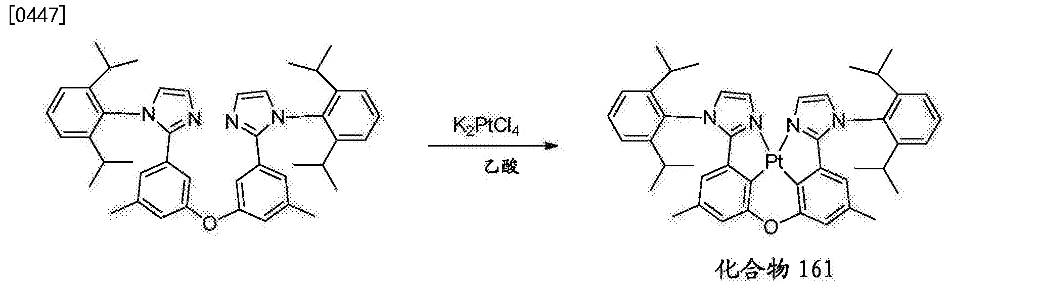 Figure CN106749425AD01432