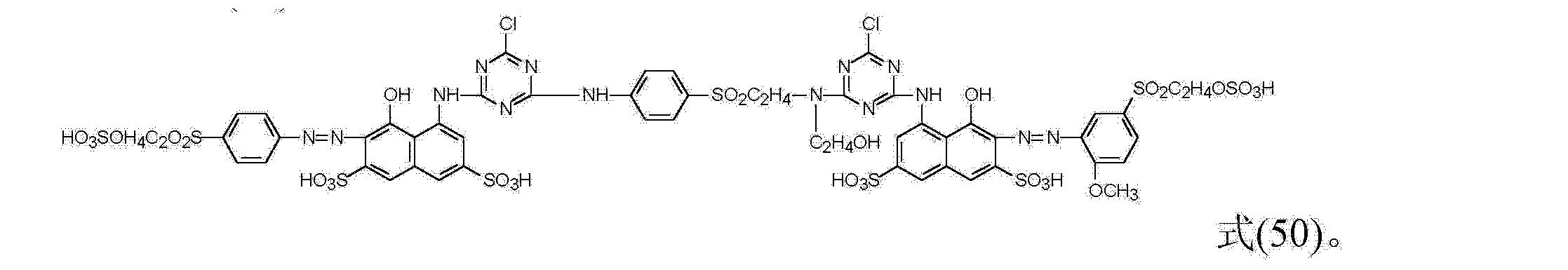 Figure CN102206428BC00034