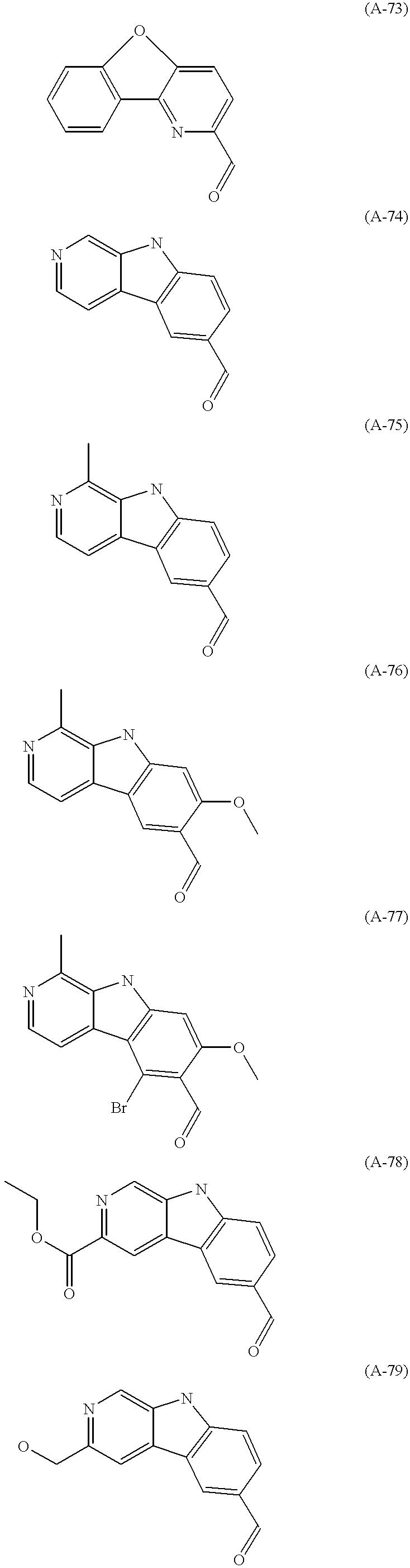 Figure US06514981-20030204-C00024