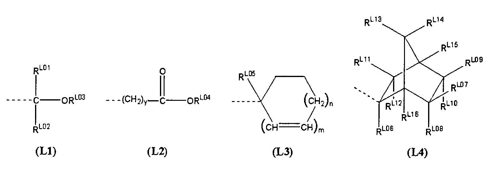 Figure 112002022201306-pat00062