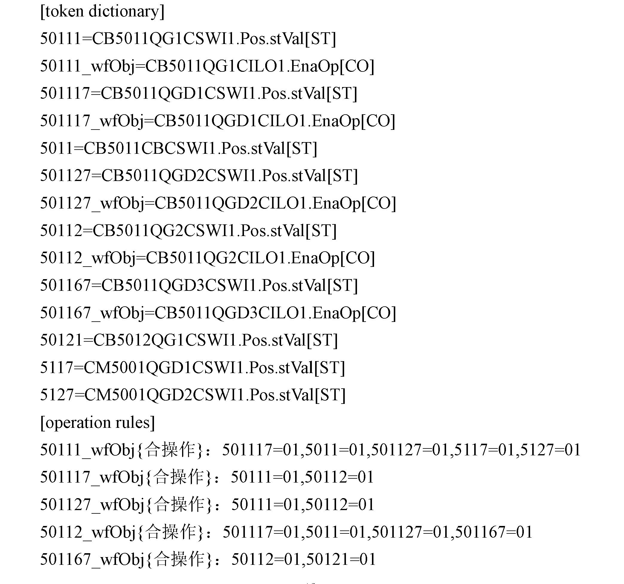 Figure CN102141950AD00122