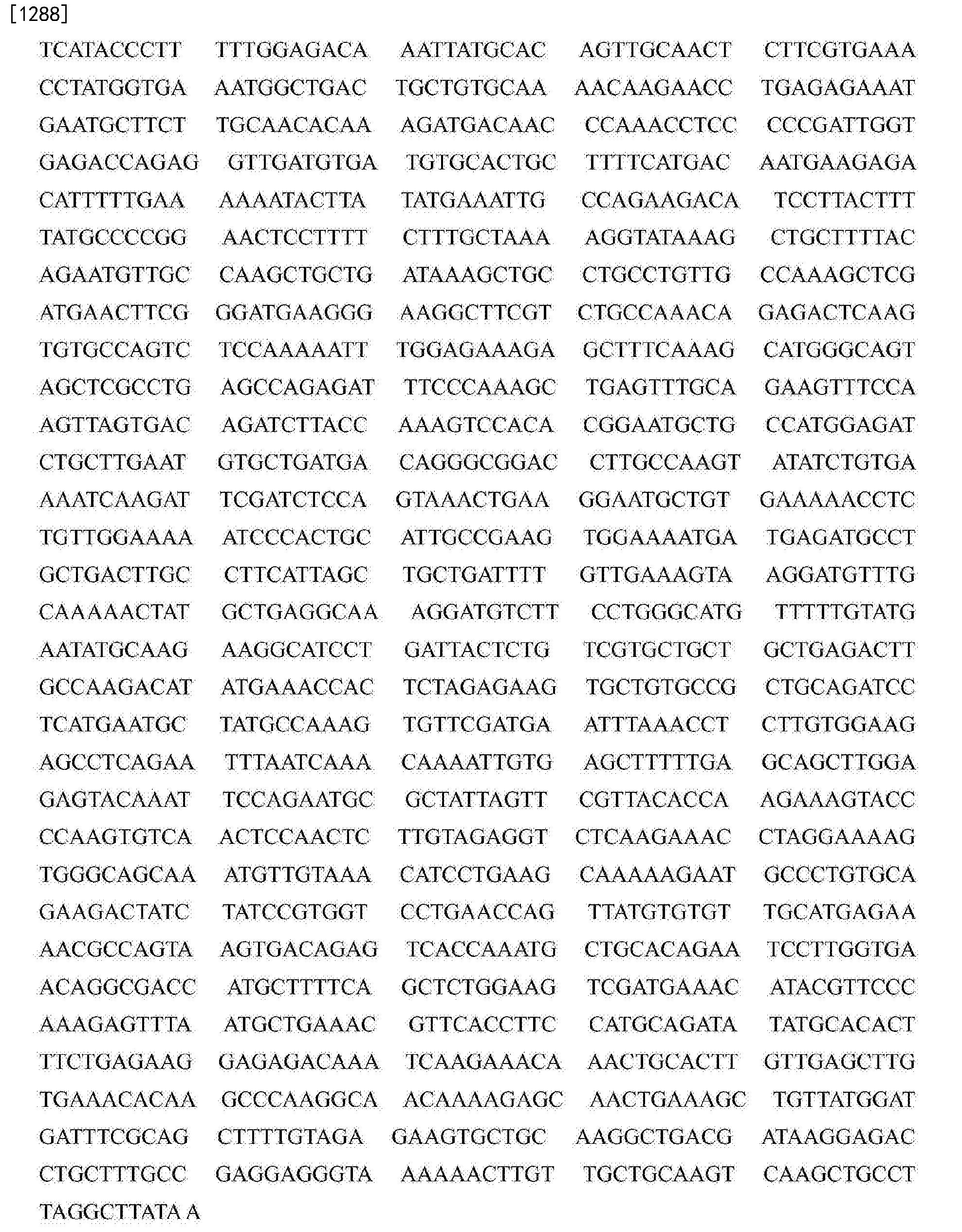 Figure CN104302772BD01011