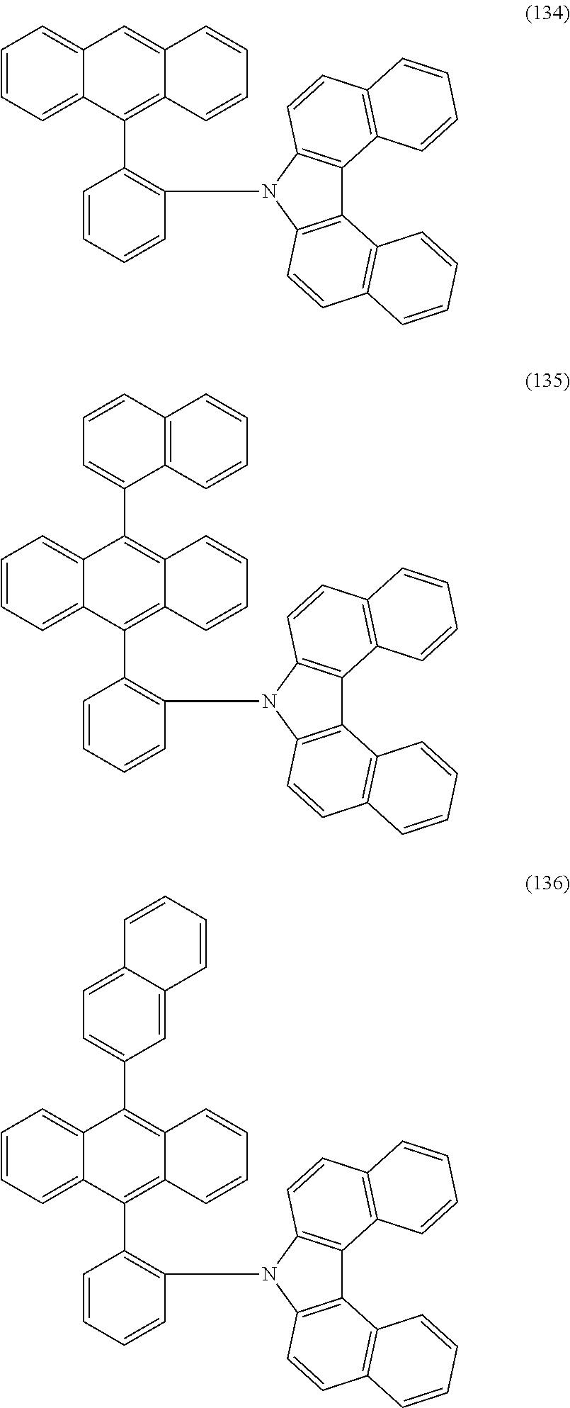 Figure US09240558-20160119-C00056