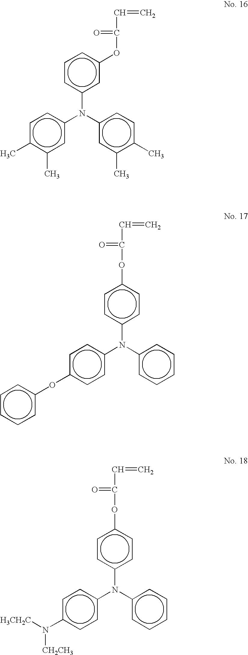 Figure US20040253527A1-20041216-C00017