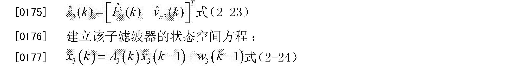 Figure CN102673569BD00134