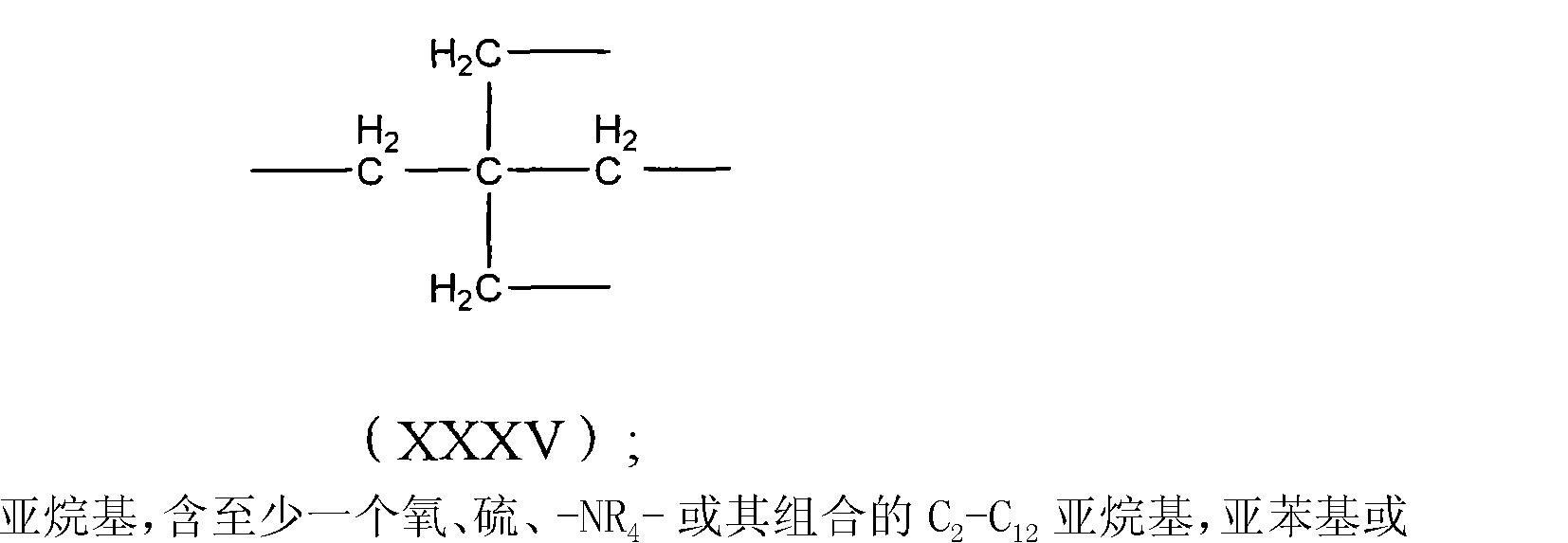 Figure CN101688004BD00552