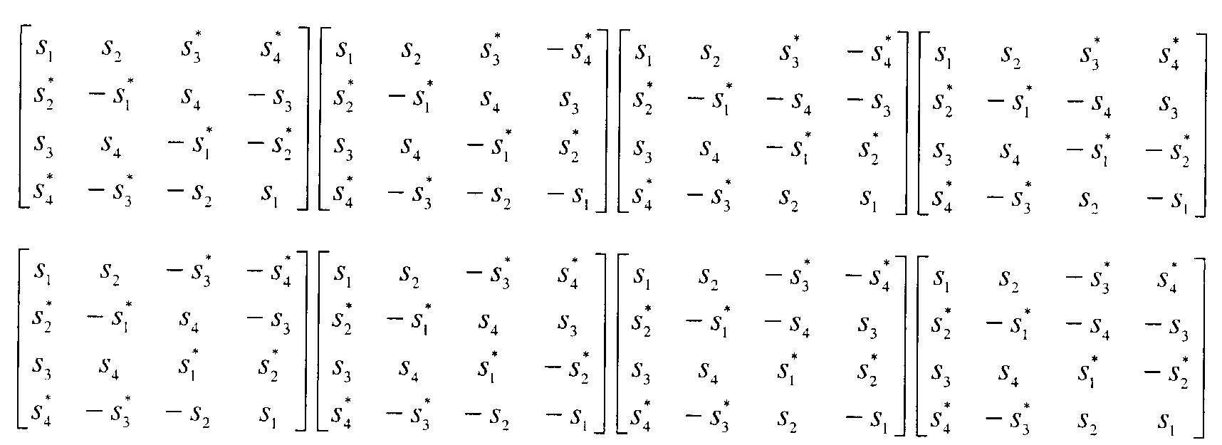 Figure 112003012057990-pat00164