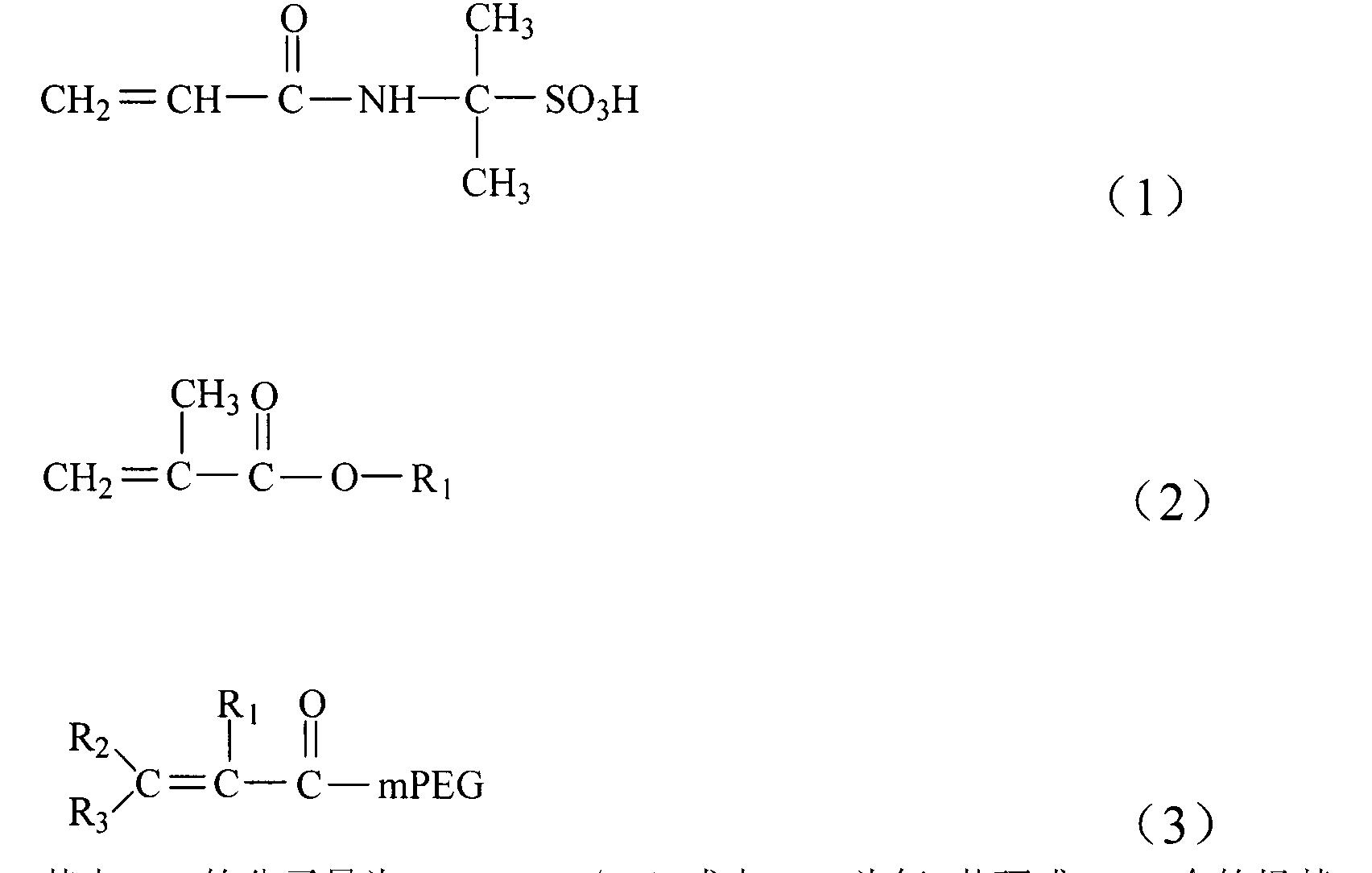 Figure CN103948970BD00081
