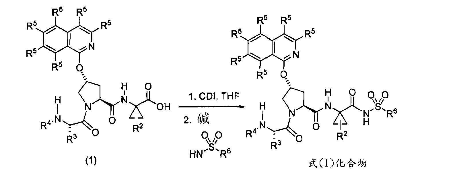 Figure CN101541784BD00291