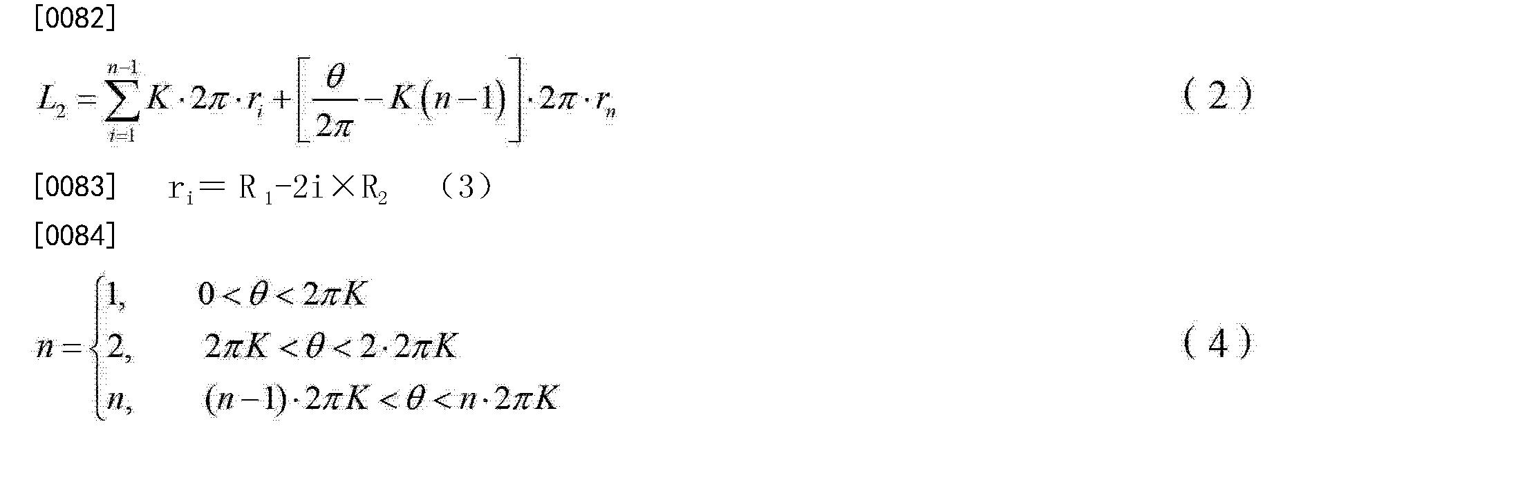 Figure CN103395696BD00081