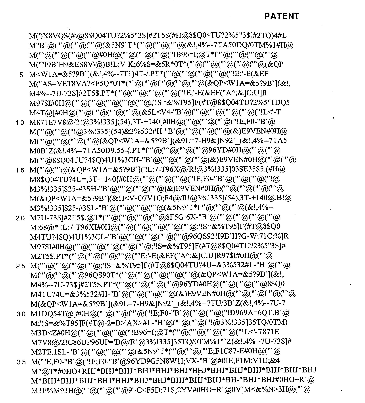 Figure US20030107996A1-20030612-P00026