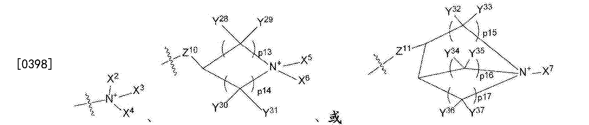 Figure CN107427531AD00651